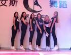 虎门艾斯舞蹈爵士舞瑜伽模特韩舞领舞钢管舞等专业培训