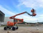荔湾区18米曲臂式高空作业车,直臂式高空作业车租赁