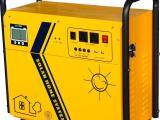太阳能发电系统 200AH交流系统 控逆