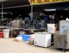 韶关回收二手厨具 收购二手厨具 酒店回收