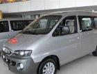 宜昌租车旅游包车机场接送主营5至19座商务车