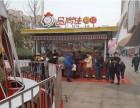 北京品尚佳鸡排加盟品尚佳鸡排加盟费多少钱