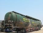 转让 水泥罐车安徽开乐罐批量出售38方到120方罐车