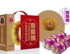 獼猴桃包裝禮盒(十斤裝)
