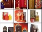 苏州高价啊回收名烟名酒回收各种高档礼品如需处理欢迎联系