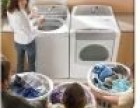 欢迎访问~南昌三洋洗衣机各区售后服务维修部咨询电话