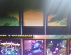 台式电脑主机英雄联盟魔兽等游戏非常流畅