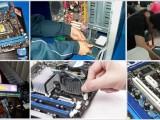 武汉电脑组装维护培训,就到伟联电脑学校