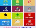 云南专业网服务络商