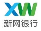 天津信用贷款,天津住房贷款,天津个人贷款,天津贷款