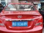 现代瑞纳2014款 1.4 自动 GLX 领先型 .先付九千.不