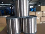 热销铝镁合金丝 铝镁丝 铝丝