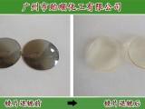 玻璃退镀药水 专业生产金属退镀液 环保超快速退镀剂