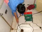 马桶蹲便池-菜池地漏下水专业疏通 修水箱