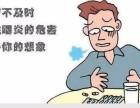 苏州哪家医院看慢性咽喉炎好
