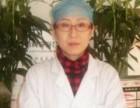 通辽京韩创美医学美容院,北京专家主诊,有名美容院