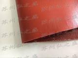 广州防火硅纤垫片3.0 环保耐高温耐腐绝缘
