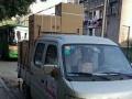 货运搬家,长短途货物运输