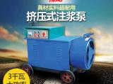 上海挤压泵胶管