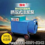 湖南双辊挤压泵