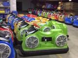 供应儿童碰碰车火星战车毛毛虫碰碰车恐龙电瓶车毛绒车朝阳厂家