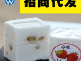 多口味冰糕 微商一手货源休闲食品零食 厂家直销招商代理 6斤/箱