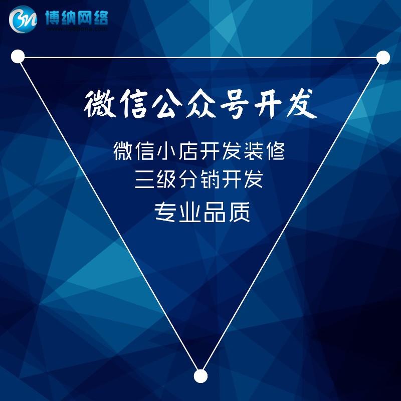 深圳建网站优惠中 网站建设 网站优化 网站推广