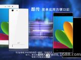 新款4G八核 超薄5.0寸智能手机 智能唤醒 爱派尔IPH-8倾