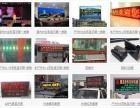 佛山企业网站建设 SEO网站优化推广 网络整合营销