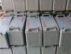 中山汤浅UPS电池回收中心