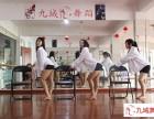 扬州钢管舞 爵士舞 酒吧领舞 TB秀 包教会包分配就业