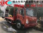 来宾市厂家直销解放单桥挖挖掘机平板运输车 60挖掘机平板车
