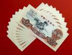 青岛回收以前花的老纸币 青岛回收炼钢5元多少钱