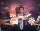 武汉高端活动如何邀请湖北主流媒体