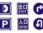 景观导视牌 交通标识牌 河南柏拉图标识标牌制作道路指示牌