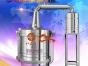 福建酿酒设备靠谱的生产厂家,品牌供应商盘点介绍
