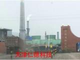 天津锅炉脱硫脱硝设备