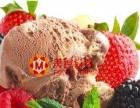 2016杭州甜品店加盟 免费传授新品制作技术。