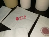 北京厂家供应,餐厅酒店食堂餐巾纸,抽纸,面巾纸,印标餐巾纸