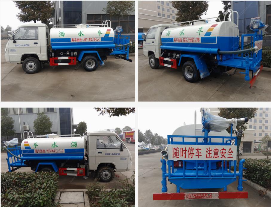 江苏泰安五吨,十二吨,十五吨,二十吨洒水车,价格优惠