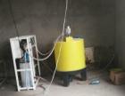 西青大寺玻璃水厂带设备转让 发展潜力极大 急转