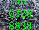 佳木斯废电缆废铝电缆回收废铜