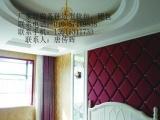 北京软包专业定做幼儿园软包厂家东城订做幼儿园软包