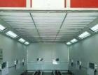 武汉环保 汽车烤漆房 直销标准烤漆房 价格优惠