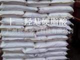 供应十二羟基硬脂酸 耐高温优质锂基润滑脂