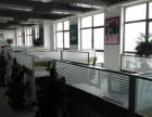 环球贸易中心出租 600平米精装修带家具正对电梯 户型方正
