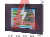 微机监控 监控设备