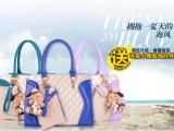 厂家直销2014新款欧美时尚女包 单肩手提包女式拼接包 买一送二