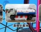 东丽区华明镇专业疏通下水道 高压清洗管道 清理化粪抽污水抽粪