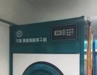 出售超声波汽车坐垫清洗设备